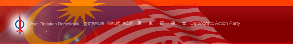 Image with DAP logo and the words - Democratic Action Party