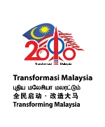 DAP National Conference 2010 Logo