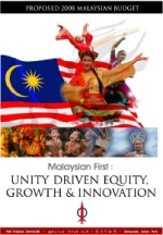 DAP Alternative Budget 2008 Cover