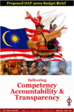 DAP Alternative Budget 2009 Cover