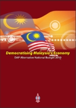 DAP Alternative Budget 2010 Cover